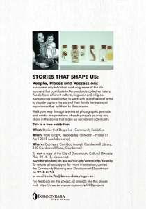 StoriesThatShapeUs_Postcard_Page_2